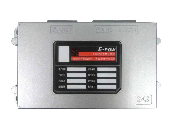 EV05 BMU 24S